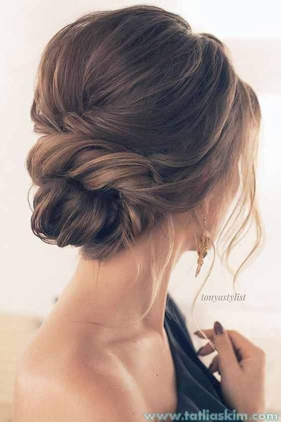 dalgalı saç toplama modeli
